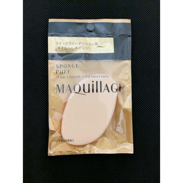 MAQuillAGE(マキアージュ)のドラマティックジュリーリキッド オークル10 コスメ/美容のベースメイク/化粧品(ファンデーション)の商品写真