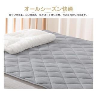 オーガニックコットン 敷きパッド 洗える ベッドパッド(敷パッド)