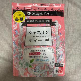 コストコ(コストコ)の台湾産ジャスミンティー 50包(茶)