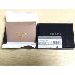 プラダ(PRADA)のPRADA パスケース(名刺入れ/定期入れ)
