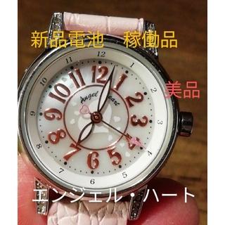 エンジェルハート(Angel Heart)のラ260. 美品 エンジェル・ハート クォーツ時計 新品電池 稼働品 ③(腕時計)