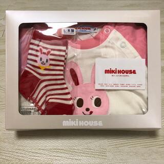 mikihouse - MIKIHOUSE ミキハウス 新品タグ付き 未使用品