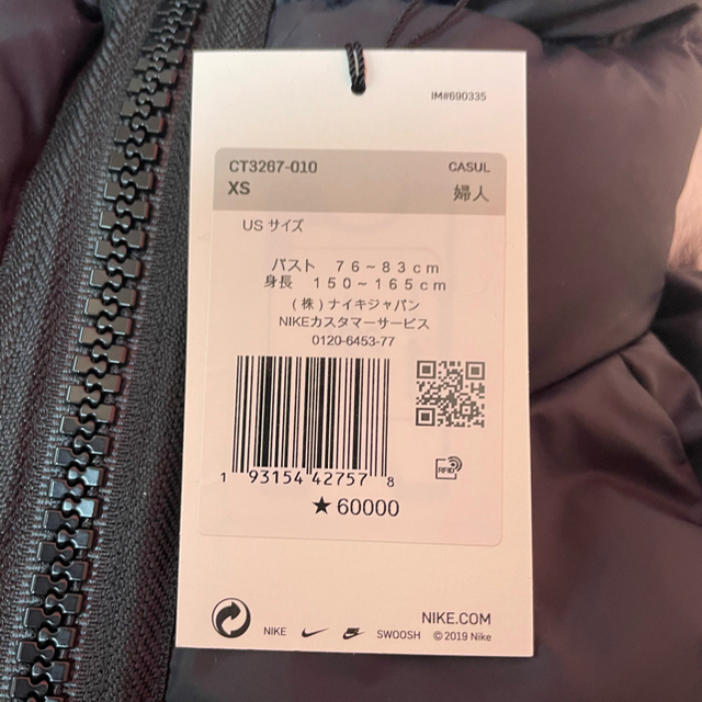 NIKE(ナイキ)のnike × sacai ウィメンズパーカー レディースのジャケット/アウター(ダウンジャケット)の商品写真