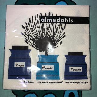 アルメダールス(Almedahls)のアルメダールス ペーパーナプキン  未開封(テーブル用品)