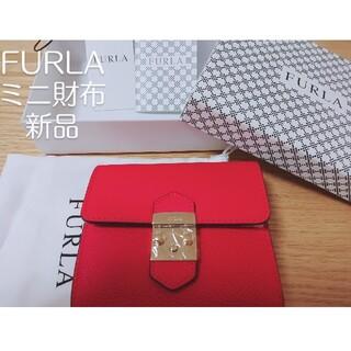Furla - FURLA 三つ折りミニ財布