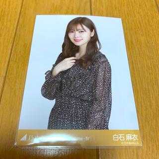 乃木坂46 - 乃木坂46 白石麻衣 シフォンワンピ 生写真チュウのみ