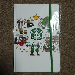 スターバックスコーヒー(Starbucks Coffee)のスターバックス ジャーナルブック コーヒージャーニー(ノート/メモ帳/ふせん)