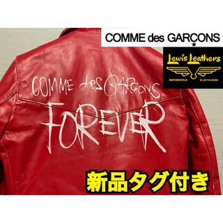 コムデギャルソン(COMME des GARCONS)のCOMME des GARCONS ルイスレザー 赤 ライトニング ライダース(レザージャケット)