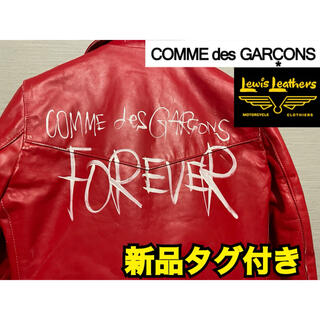 COMME des GARCONS - COMME des GARCONS ルイスレザー 赤 ライトニング ライダース