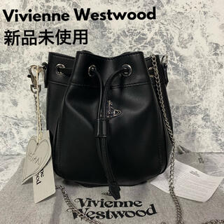 Vivienne Westwood - 新品 Vivienne Westwood レザー ショルダーバッグ SS20