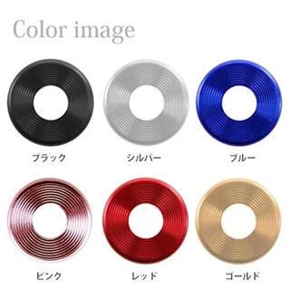 アイフォーン(iPhone)の全色対応 iPhoneXR カメラ保護 アルミ レンズ カバー(モバイルケース/カバー)