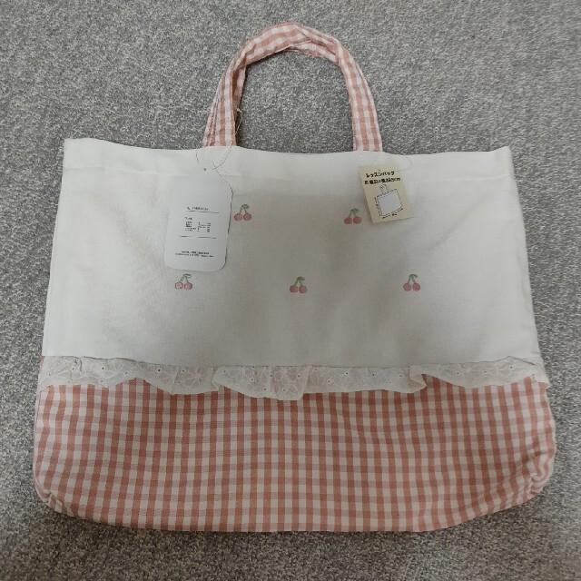 かな様専用ページ キッズ/ベビー/マタニティのこども用バッグ(レッスンバッグ)の商品写真
