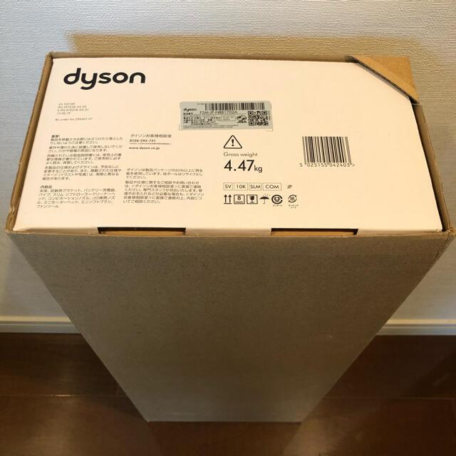 Dyson(ダイソン)のダイソン サイクロン式コードレススティッククリーナー  スマホ/家電/カメラの生活家電(掃除機)の商品写真