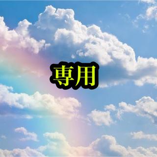 ポーラ(POLA)の【新品】ホワイティシモ 薬用UVブロック シールドホワイト(日焼け止め/サンオイル)