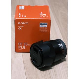 ソニー(SONY)のSONY フルサイズ用レンズ FE35mm F1.8 ワイド保証残1年9ヶ月(レンズ(単焦点))