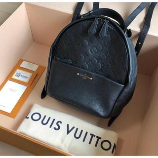 ルイヴィトン(LOUIS VUITTON)のLouis Vuitton Sorbonue アンプラント リュック(リュック/バックパック)