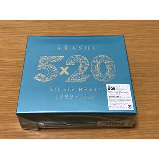 嵐 - 嵐  5×20  アルバム