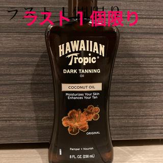 ハワイアントロピック ダークタンニングオイル(日焼け止め/サンオイル)