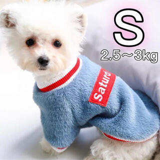 ドッグウェア 青 ふわふわ s 小型犬 散歩 犬服 冬服 防寒 愛犬 韓国(犬)