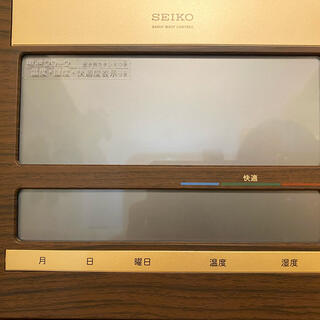 セイコー(SEIKO)のSEIKO  温度 湿度 電波時計 (掛時計/柱時計)