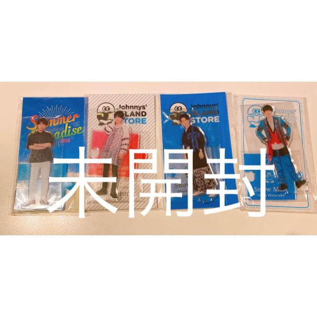 Johnny's(ジャニーズ)のSnowMan 渡辺翔太 アクリルスタンド 4種 エンタメ/ホビーのタレントグッズ(アイドルグッズ)の商品写真