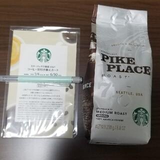 Starbucks Coffee - スタバ福袋 コーヒー豆のみ