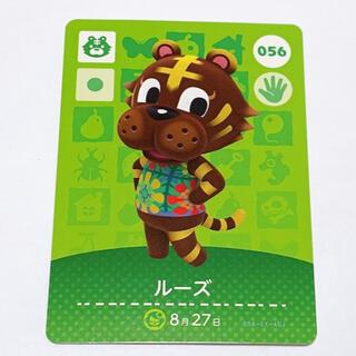ニンテンドウ(任天堂)のどうぶつの森 ルーズ 56 amiiboカード(その他)