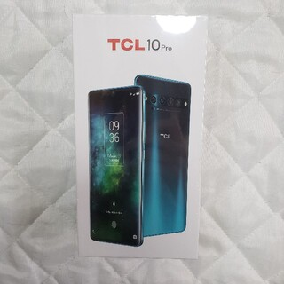 アンドロイド(ANDROID)の新品未開封 TCL 10 Pro Ember Gray SIMフリー(スマートフォン本体)