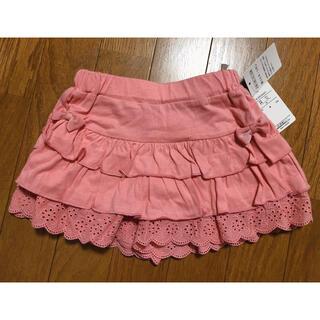 ニシマツヤ(西松屋)の新品未使用タグ付き キュロットスカート(スカート)