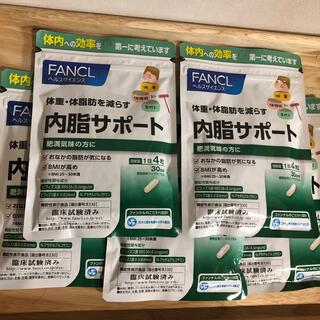 FANCL - 内脂サポート 30日分 5袋