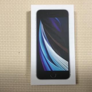 iPhone - iPhonSE第2世代 64GB SIMフリー  新品未使用