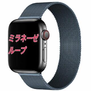 Apple Watch ミラネーゼバンド 42/44mm スペースグレー(金属ベルト)
