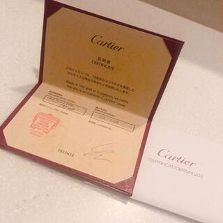 Cartier - カルティエ 証明書 シリアルナンバー カード