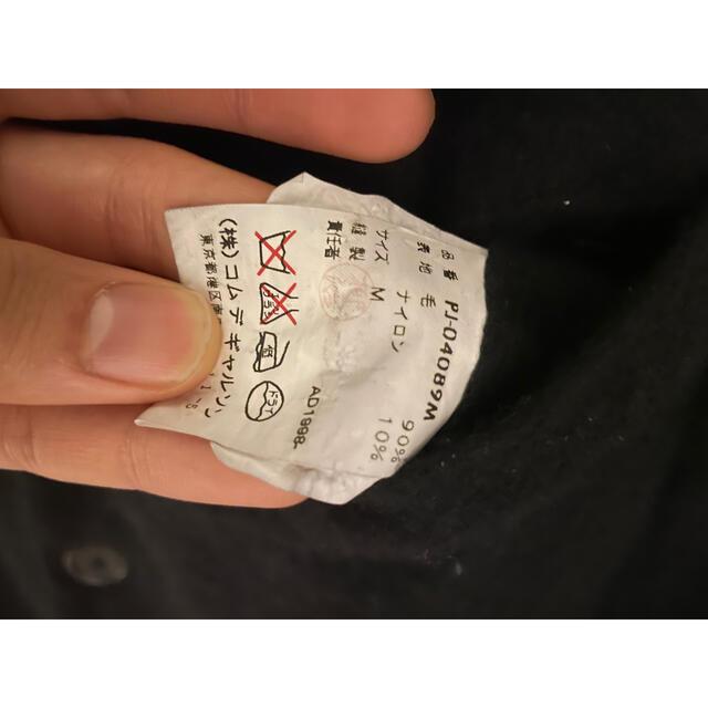 COMME des GARCONS HOMME PLUS(コムデギャルソンオムプリュス)のコムデギャルソンオムプリュス 縮絨ジャケット 98aw メンズのジャケット/アウター(テーラードジャケット)の商品写真