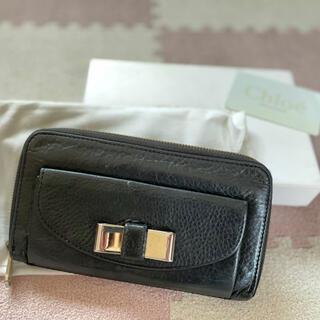 クロエ(Chloe)の【鑑定済】Chloe リリー ラウンドファスナー長財布[カーフレザー]黒(財布)