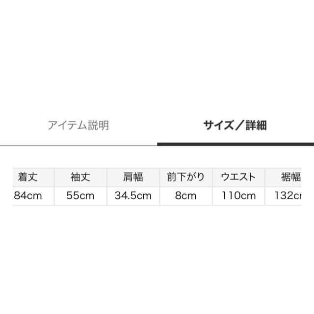 snidel(スナイデル)の新作SS完売品★ Sustainaミニニットワンピース レディースのワンピース(ミニワンピース)の商品写真