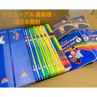 Disney - 【最新版】メインプログラム  フルセット  ディズニー英語システム DWE