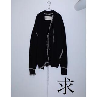 サンシー(SUNSEA)の【求】OUAT   black office cardigan(カーディガン)