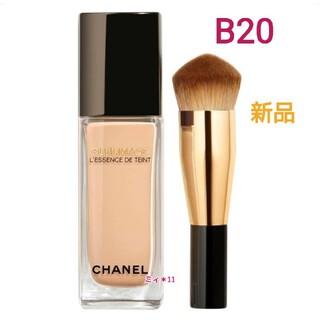 CHANEL - 新品♡CHANEL シャネル サブリマージュ レサンス ドゥ タン B20