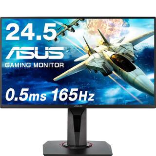 ASUS ゲーミングモニターVG 258QR 24.5型 165Hz