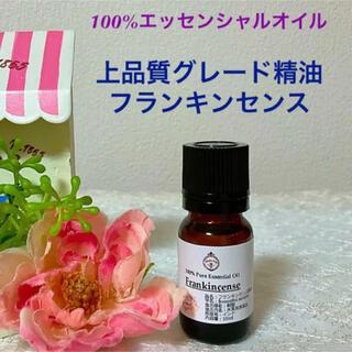 ✨特別セール✨❤️フランキンセンス❤️上品質グレード精油❤️  (エッセンシャルオイル(精油))