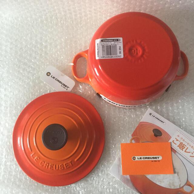 LE CREUSET(ルクルーゼ)のルクルーゼ  ココットロンド  16cm  オレンジ  新品 インテリア/住まい/日用品のキッチン/食器(調理道具/製菓道具)の商品写真