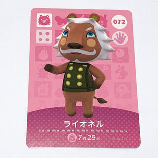 ニンテンドウ(任天堂)のどうぶつの森 ライオネル 72 amiiboカード(その他)