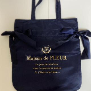 メゾンドフルール(Maison de FLEUR)のMaison de FLEUR トートバック(トートバッグ)