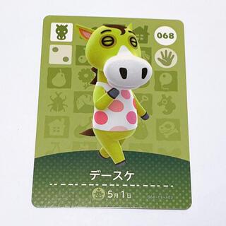 ニンテンドウ(任天堂)のどうぶつの森 デースケ 68 amiiboカード(その他)