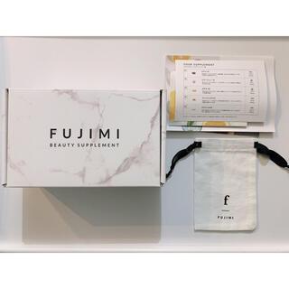 【未開封】FUJIMI サプリ(その他)