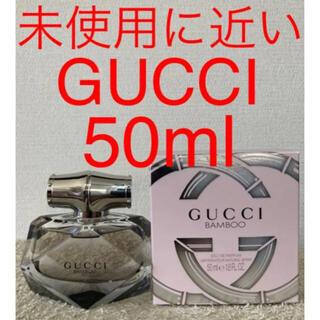 Gucci - 【未使用に近い】GUCCI グッチ バンブー オードパルファム 50ml