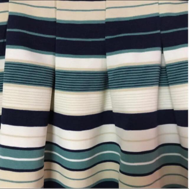 suzutan(スズタン)のマルチボーダーフレアスカート グリーンスカート 春物スカート フレアスカート レディースのスカート(ひざ丈スカート)の商品写真