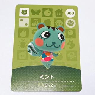 ニンテンドウ(任天堂)のどうぶつの森 ミント 63 amiiboカード(その他)