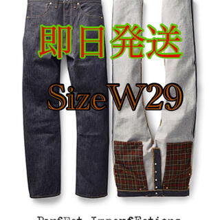Levi's - 1944 501 LVC Perfect Imperfections 大戦 29